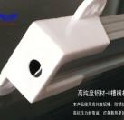 LED 软硬灯条配件 U型铝材槽