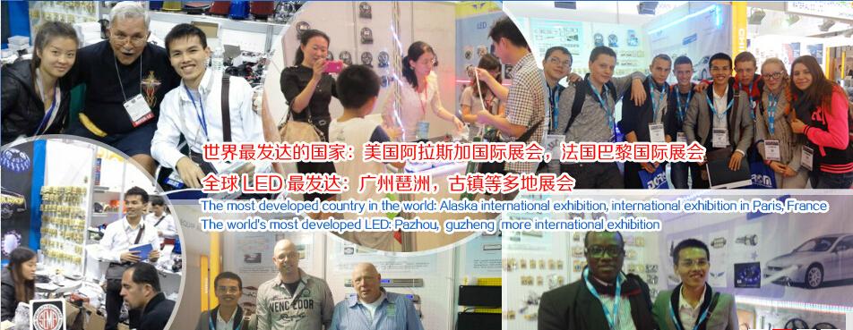 广州后得照明电器有限公司